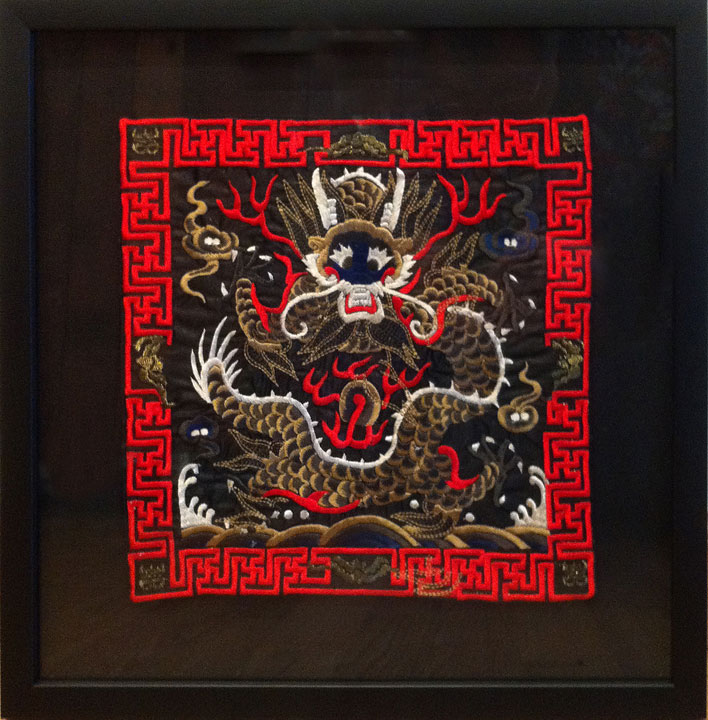 Chinese-Needlepoint.jpg