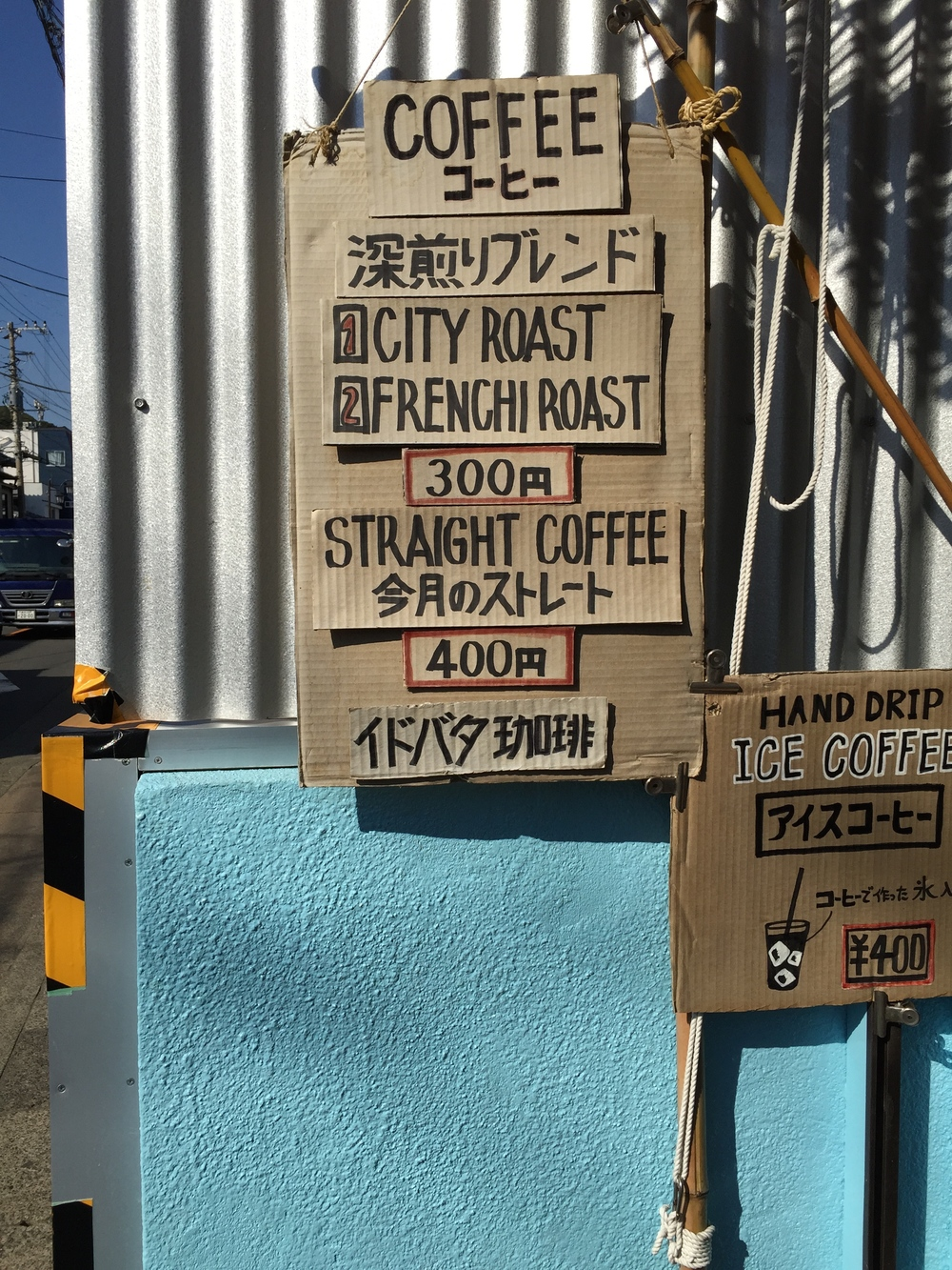 """Тільки тут є """"straight"""" кава. Труднощі перекладу?"""