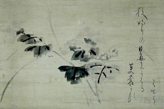 Hibiscus by Matsuo Basho