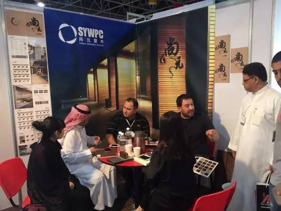 2016 Saudi Jeddah Trade Fair