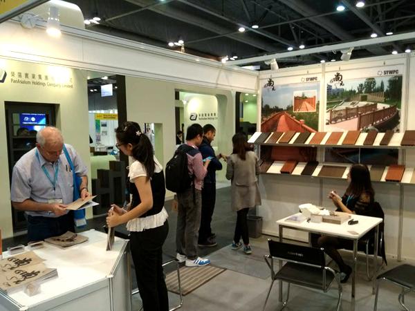 2015Hong Kong Building and Hardware Materials Exhibition