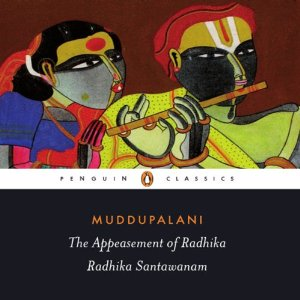 The Appeasement of Radhika: Radhika Santawanam