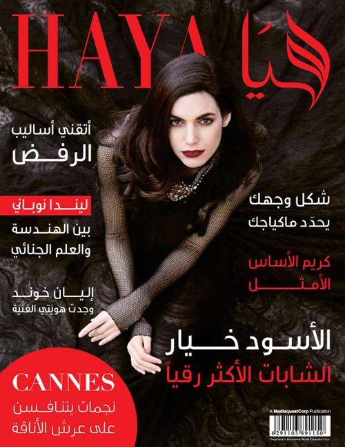 dopamin-haya-black-lace-bela-raba-cover.jpg