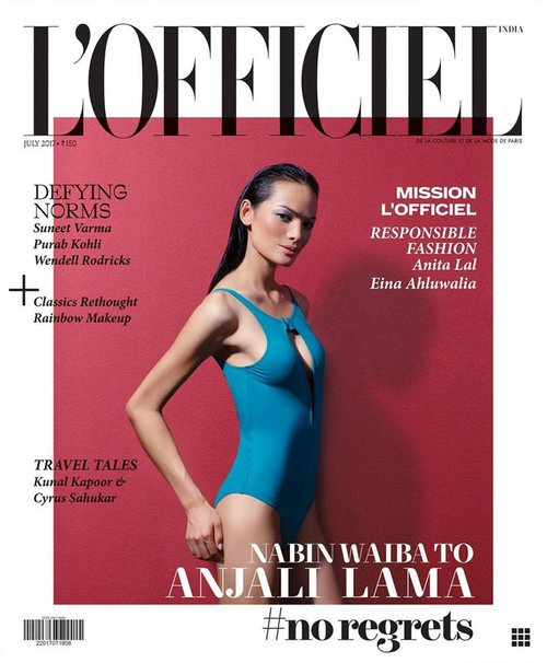 L'Officiel India Cover July 2017