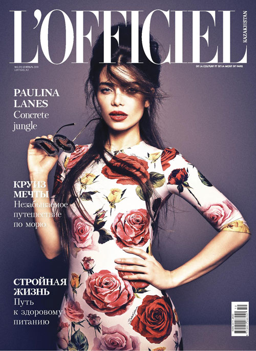 L'Officiel Kasachstan Cover