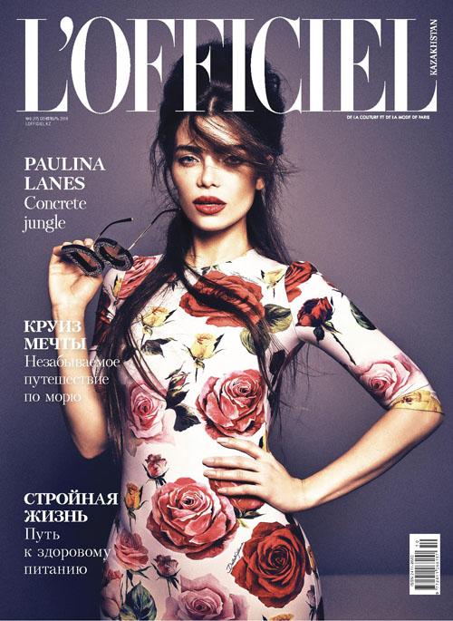 L'Officiel Kazakhstan Cover September 2018