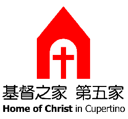ChurchofChristCupertinoSmall.png