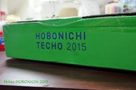 Hobonichi - The Peachy Pixel