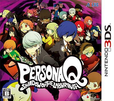 Persona Q Review - The Peachy Pixel