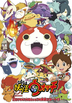 Yo-Kai Watch - The Peachy Pixel