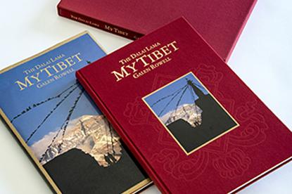 My Tibet.jpg