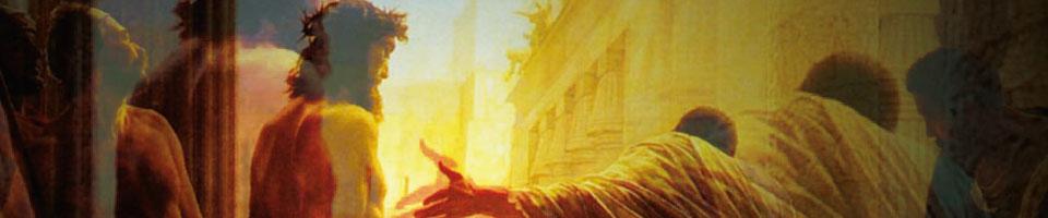 behold-the-man-banner_orig.jpg
