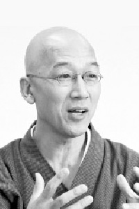 Issho Fujita Soto Zen Buddhism International Center
