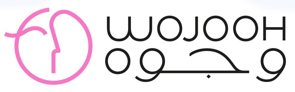 wojooh logo_small.jpg