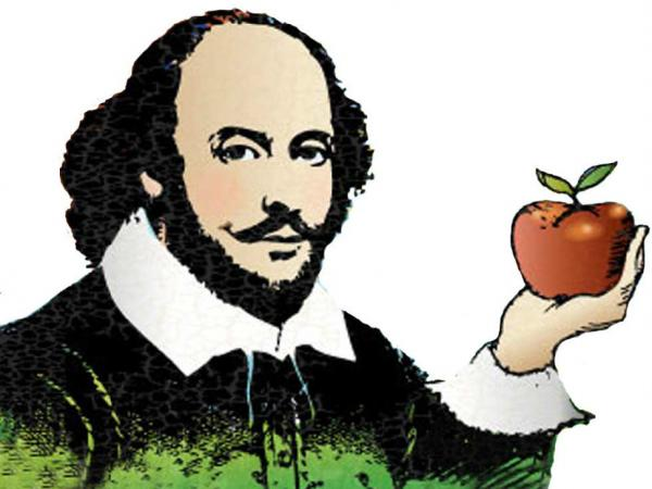 MAAS Shakespeare Logo.jpg
