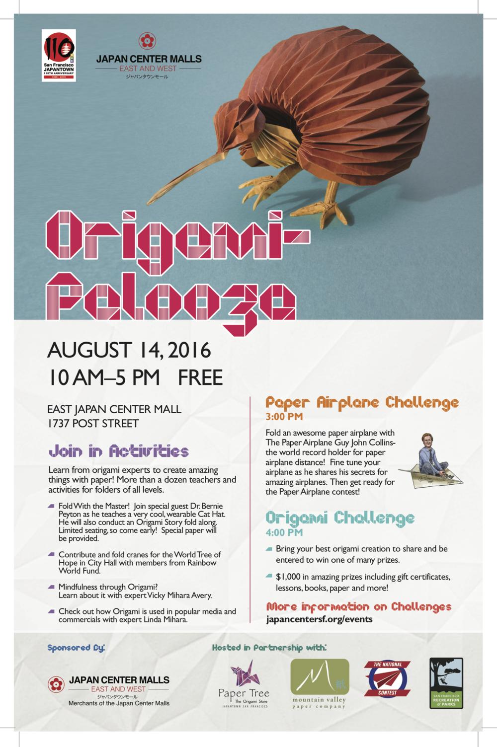 OrigamiPalooza_Final2_press.png