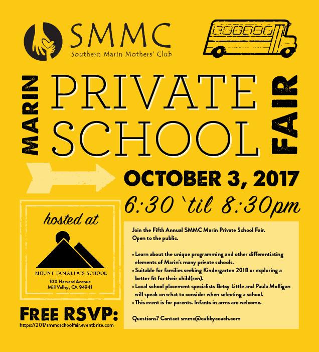 SMMC_PrivateSchool 2017.jpg