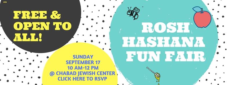 Rosh Hashana Fun Fair web banner 2017l.jpg