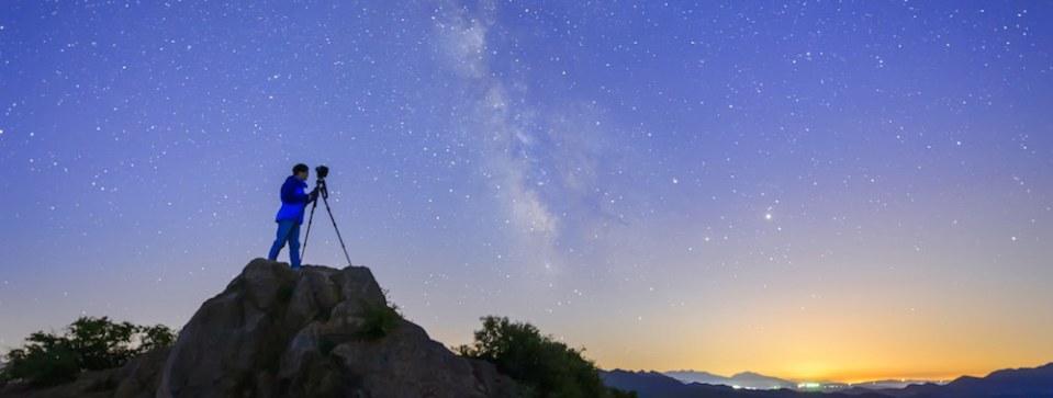 Astrophography.jpg