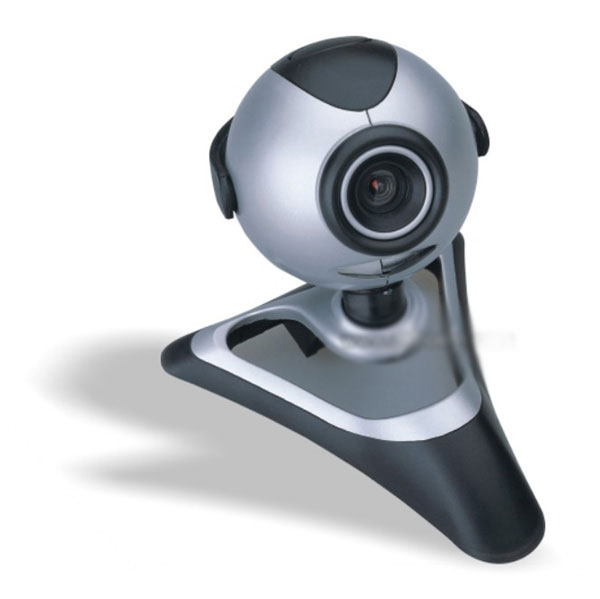 This webcam, like all webcams, is used exclusively for innocent purposes.