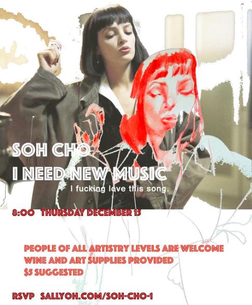 I NEED NEW MUSIC  [1]  december13
