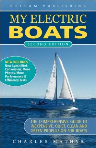 帆船 电动帆船的原始创作,有经验数据,