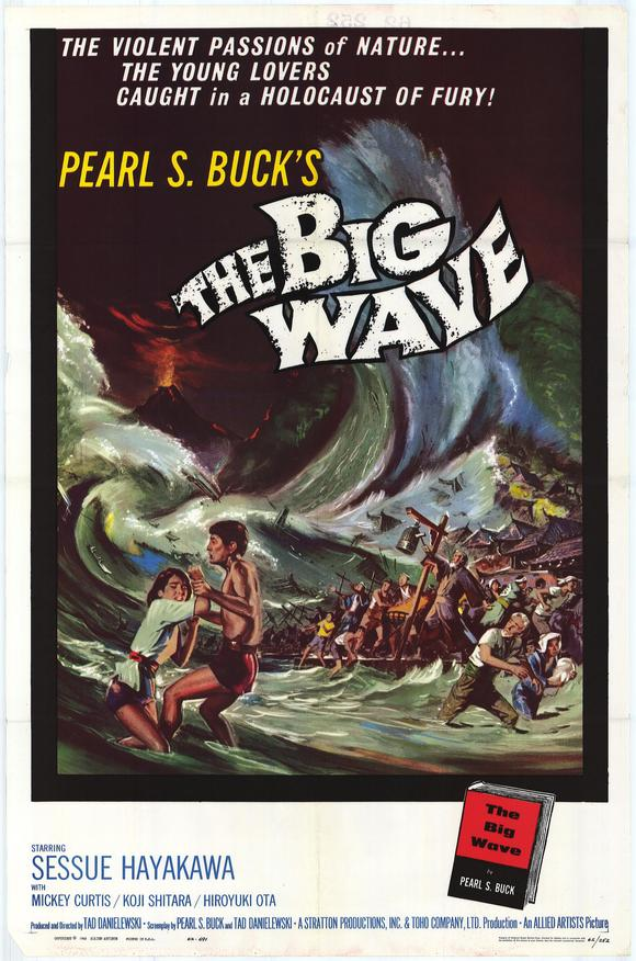 LOT 34-35 The big wave - copie.jpg