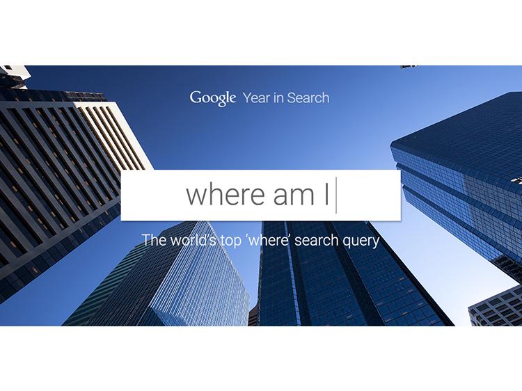 google_seven.png