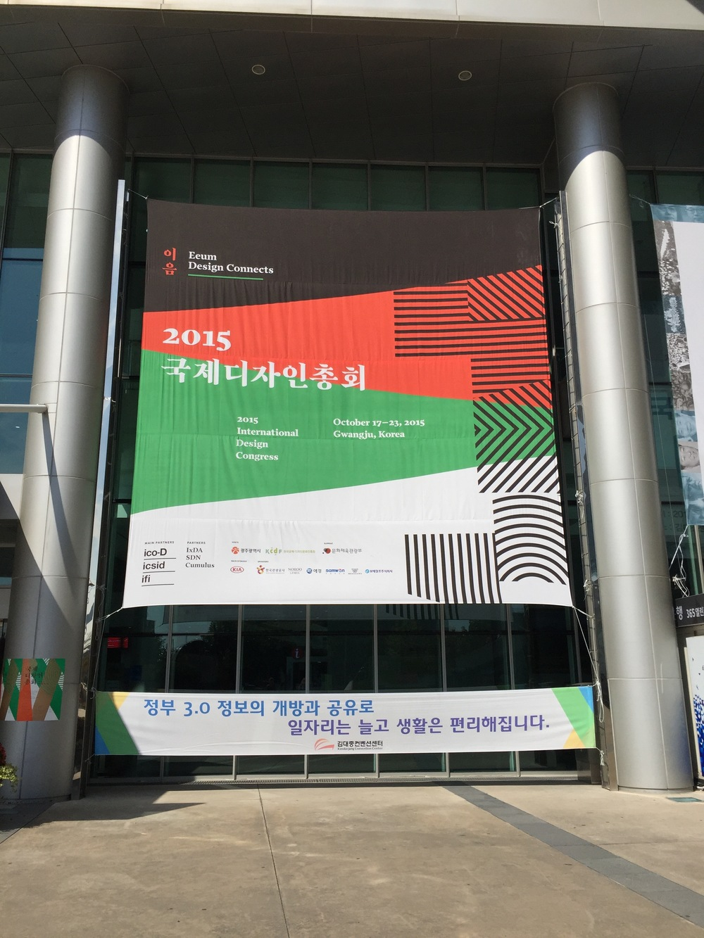 International Design Congress at the Kimdaejung Convention Center in Gwangju, South Korea.