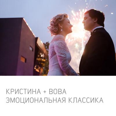 http://www.zaporozhets.pro/vova-kristina/