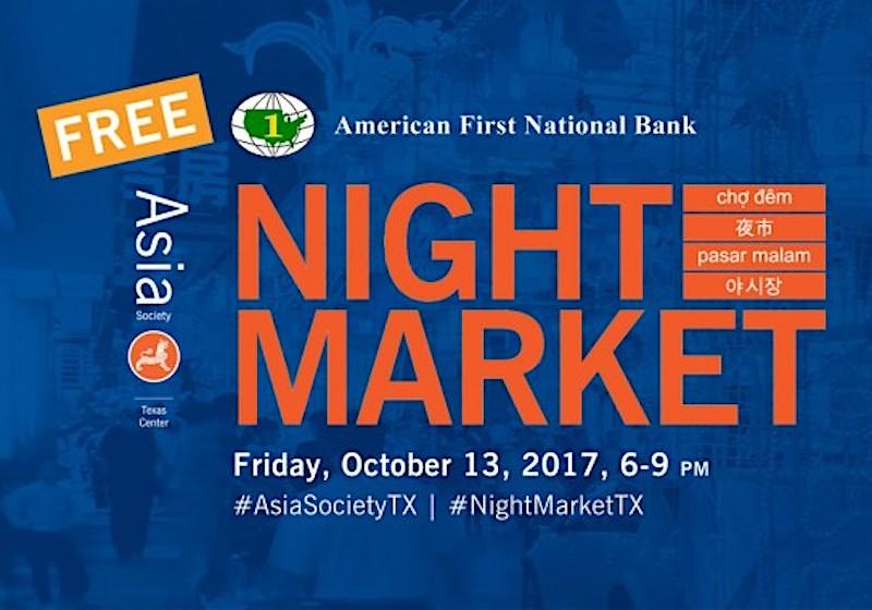 night-market-asia-society-texas-center.jpg