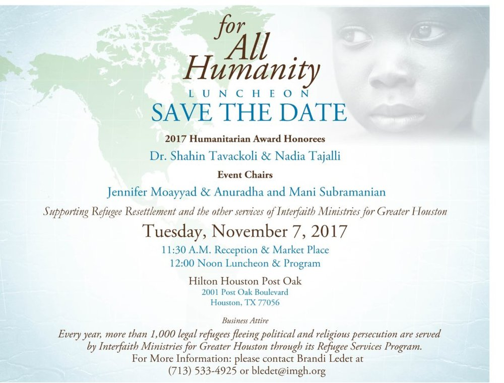 For-All-Humanity-Save-the-Date-2017-1024x778.jpg