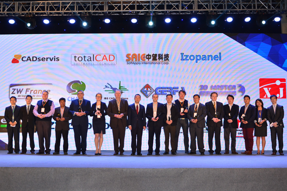 ZWSOFT Excellent Partner Award Ceremony.jpg
