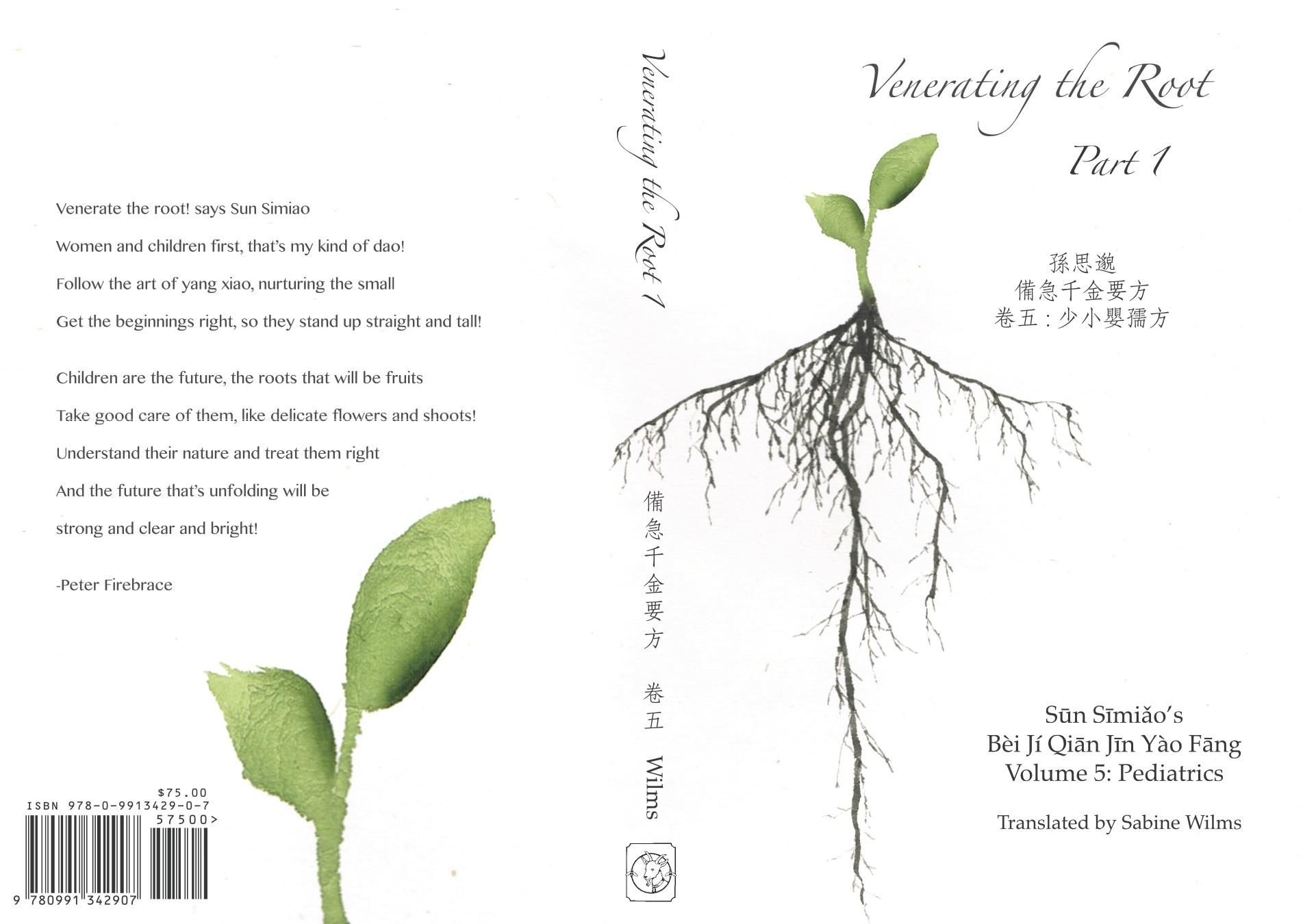 Venerating The Root: Part 1