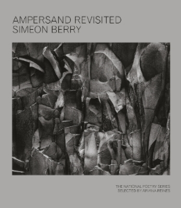 Ampersand Revisited Cover (Front Only) 2-27-15 copy.jpg