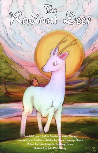 The Radiant Deer (Siddhartha School Project Press, 2012).