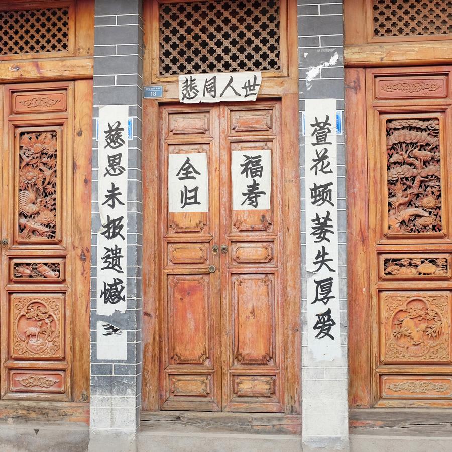 Yunnan3.jpg