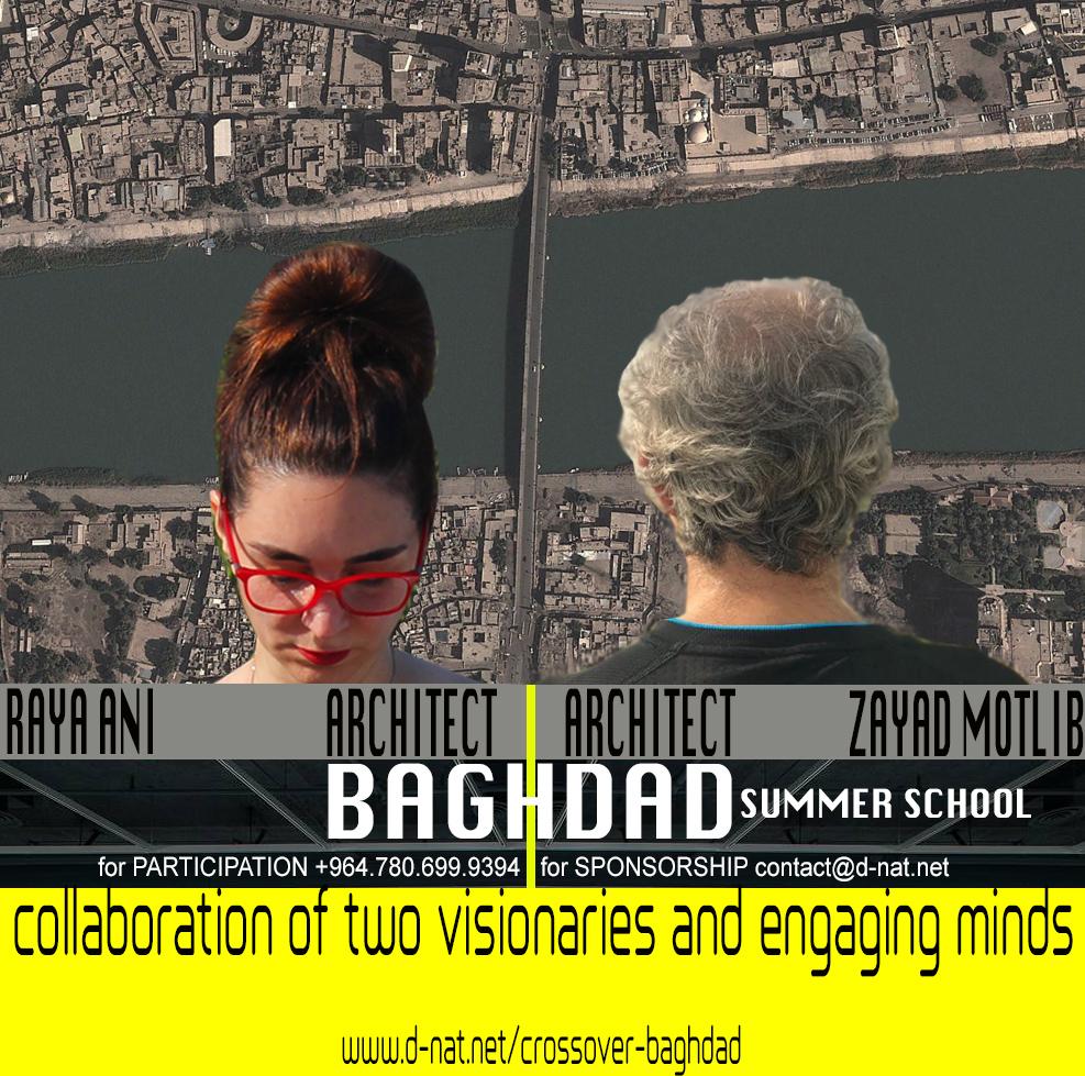Summerschoolbaghdad_02.jpeg