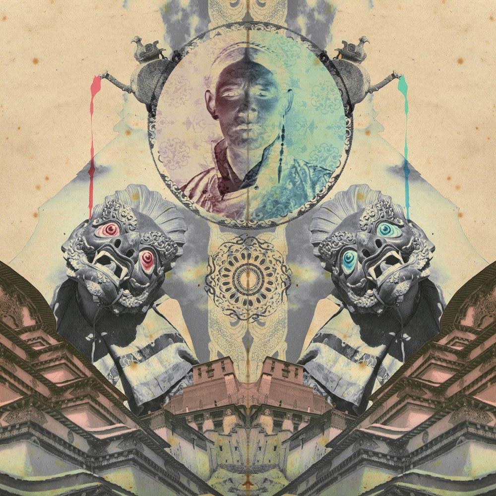 Odd Culture Project 1 (March, 2013)