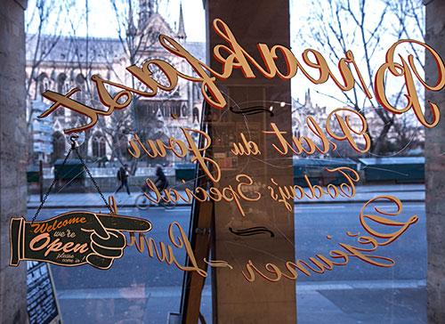 fromHeart-6-aux-arts-paris.jpg