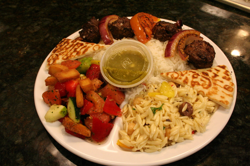 Beef Kabob/Fattoush Salad/Mediterranean Rice