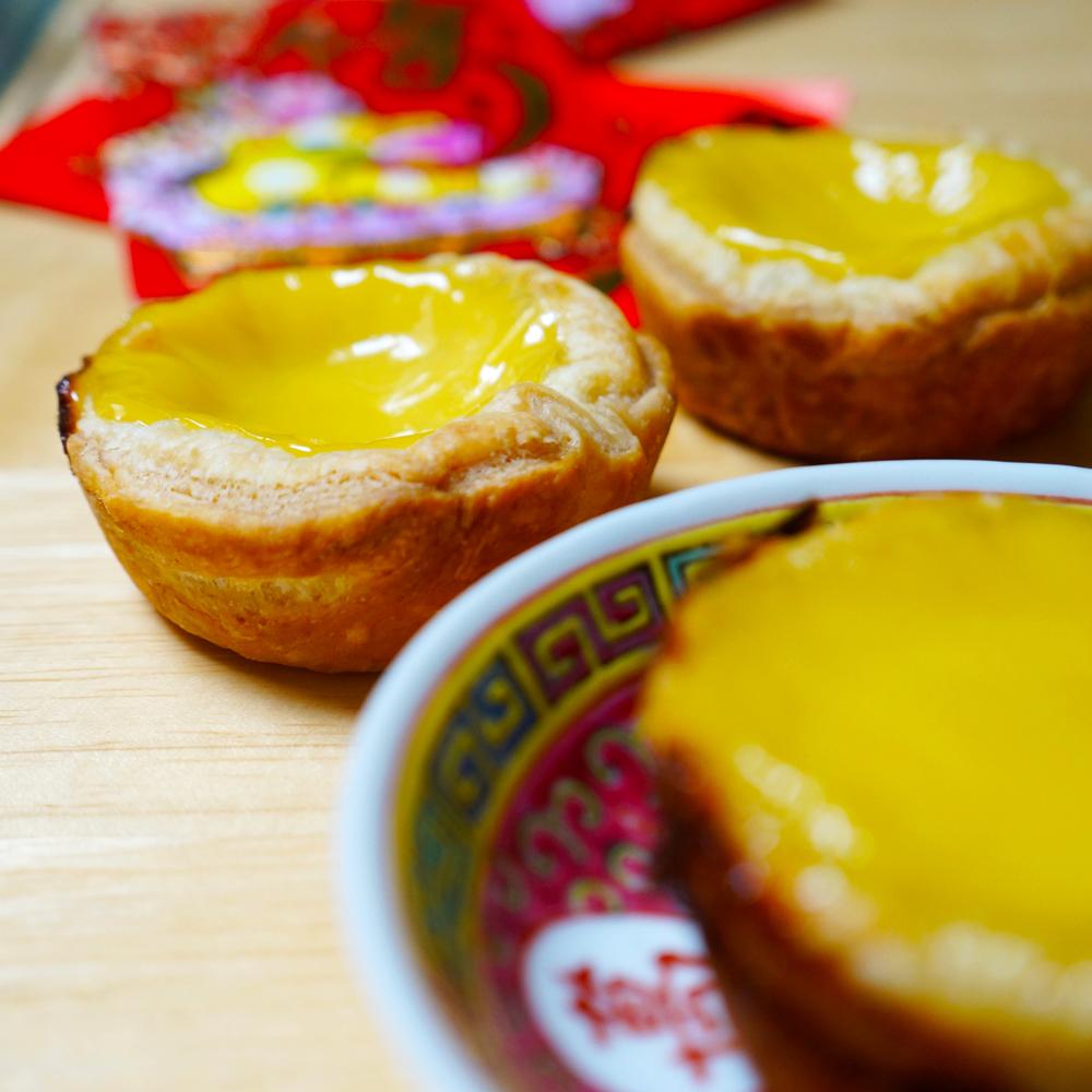 thegirlcaneat-chinese-egg-tart-1
