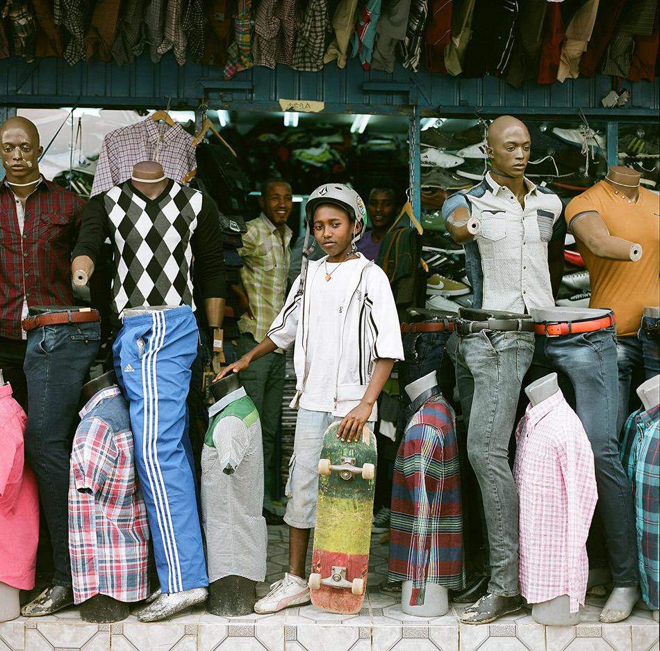 """Yonas """"Arkie"""" Ashenafi"""