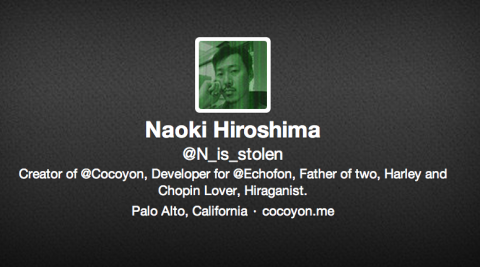 The current Twitter username of Naoki Hiroshima