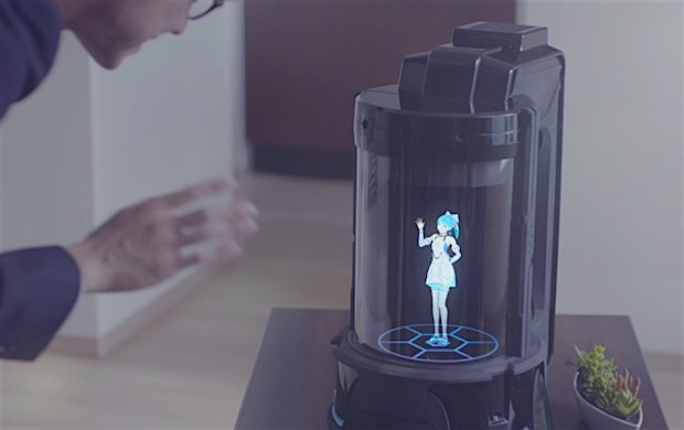 Gatebox – The Virtual Home Robot.