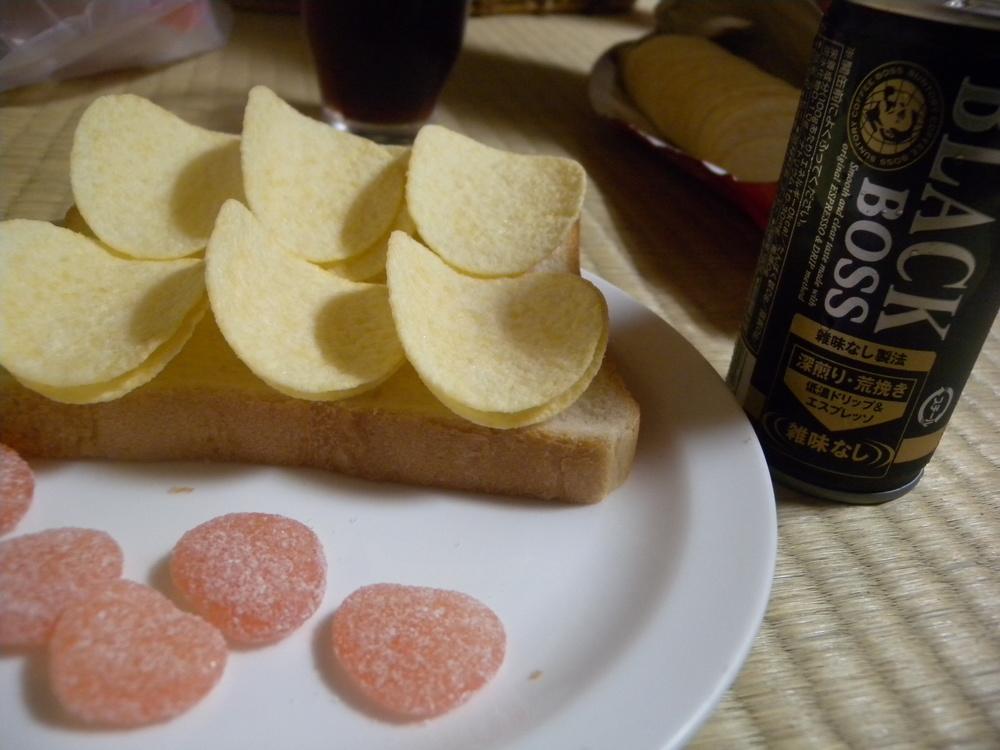"rainy day ""meal"" in Okinawa"