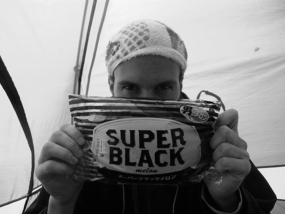 superblack