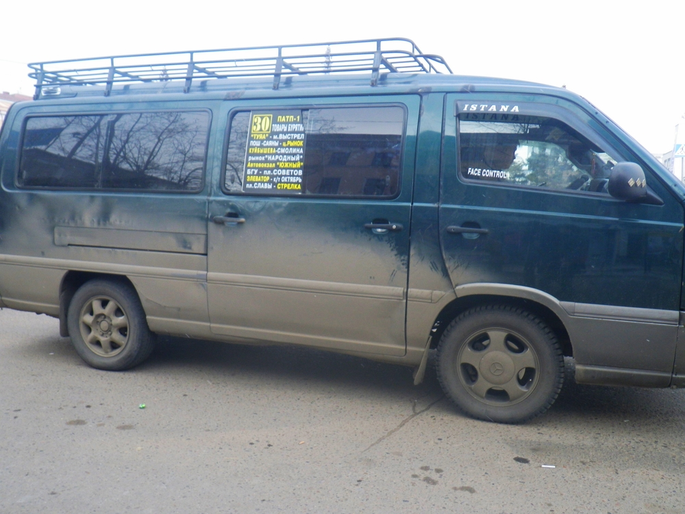 a Russian minibus, from Ulan-Ude