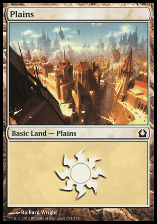 MTG Basic Land Plains