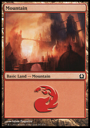 MTG Basic Land Mountain